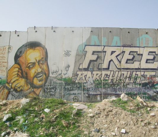 Jailed Palestinian leader Marwan Barghouthi depicted on the separation wall
