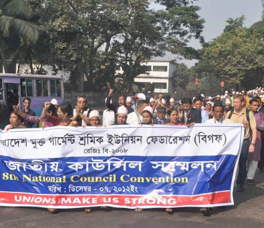 Bangladesh Independent Garment Workers Union Federation members on the march