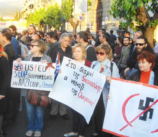 Part of the rally outside the EU Offices in Athens on Tuesday evening