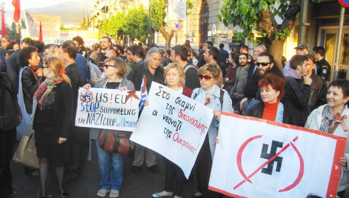 Part of the rally against neo-nazis outside the EU offices in Athens on Tuesday evening