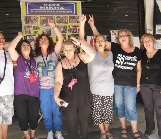 Some of the lively cleaners on the picket line chanting their defiant slogans – fighting  for their jobs back for 10 months now