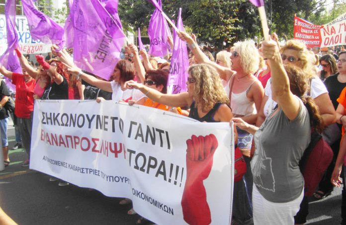 The sacked women cleaners are determined to get their jobs back