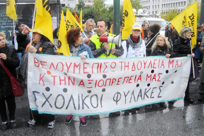 Sacked school guards demonstrating in Athens on Wednesday. Banner reads'We want our jobs and dignity back'