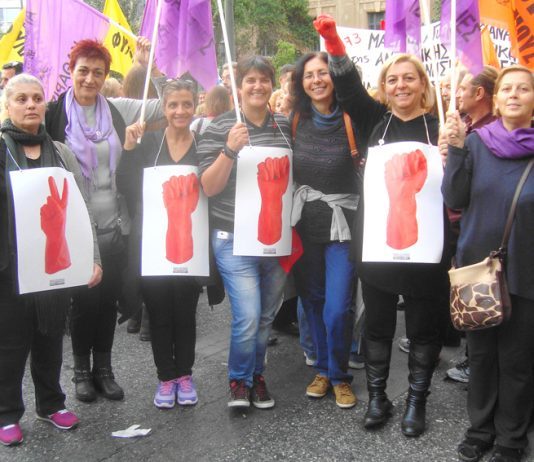 Sacked Finance Ministry women cleaners celebrating the anniversary of the Polytechnic uprising in1973 leading to the bringing down of the hated Regime of Colonels dictatorship. Greek workers are determined to bring down the current austerity regime in Jan