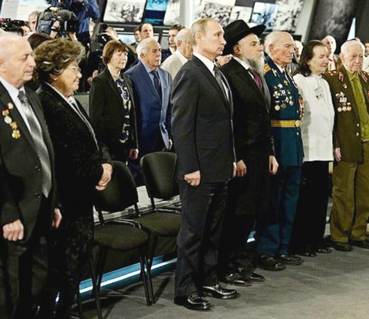 Russian president PUTIN at the Jewish Museum and Tolerance Centre in Moscow