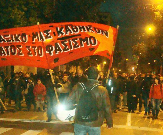 The lead banner at the anti-facsist demonstration last Saturday evening in Athens. It reads 'Our class task is death to fascism'