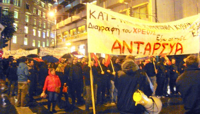 Over 500 workers and youth marched through Athens on Thursday night against the Syriza betrayal demanding 'Cancel the debt'