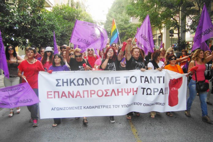 The sacked women cleaners contingent marching in Athens last September – they are demanding their jobs back