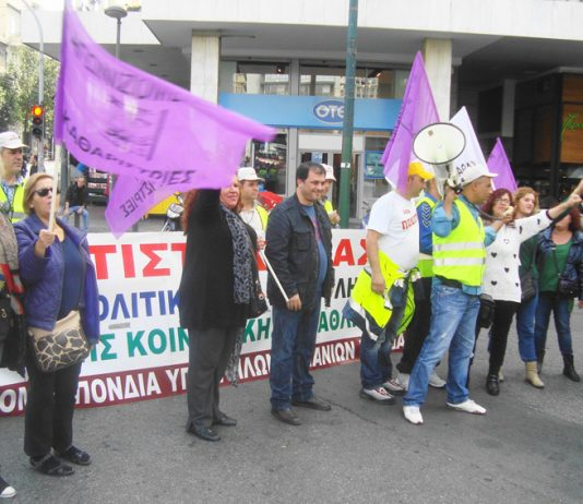 Piraeus dockers and sacked cleaners demonstrating outside the Finance Ministry in November 2014 in central Athens – the  cleaners remain sacked depite the change of government