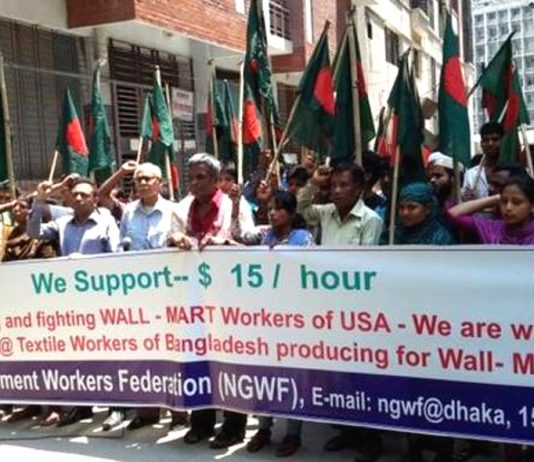 Bangladeshi textile workers, in their own fight for decent wages and conditions, show international solidarity with US workers