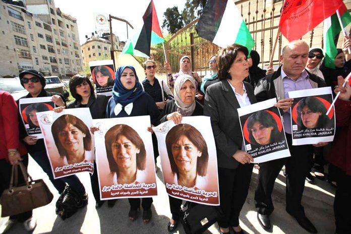 Palestinian demonstrators call to free Palestinain leader Khalida Jarrar