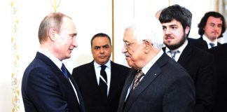 Russian President meeting with Palestinian President Abbas who attended Saturday's Victory Day celebrations in Moscow