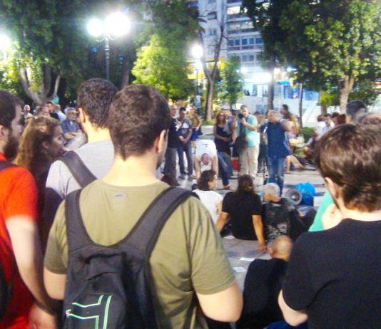 Youth take part in a People's Assembly meeting in Syntagma Square, Athens