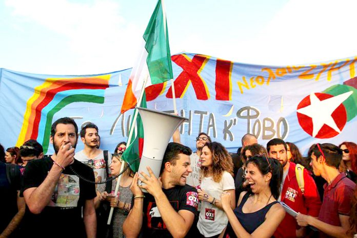 The huge enthusiastic crowds that turned out to demonstrate and vote 'NO' shook the centrist Syriza leadership to its foundations