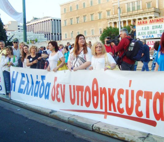 Greek workers demanding the Syriza government fight Troika-imposed austerity