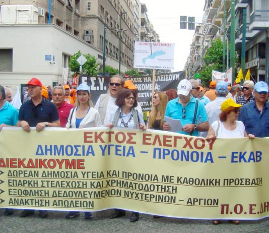 Greek hospital workers marching in Athens – remain defiant in their opposition to EU austerity