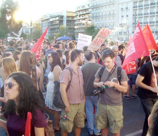 Part of Sunday night's rally against austerity in front of the Vouli