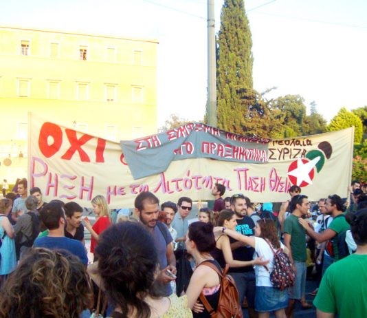 Part of Monday's rally outside the Vouli. The SYRIZA youth banner at the rally states 'overthrow austerity by all means'