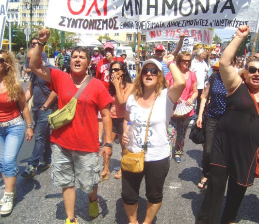 Greek workers remain defiant in the face of a Syriza regime that is now a puppet government for the Troika