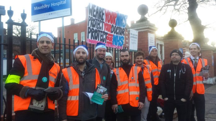 Junior doctors outside the Maudsley Hospital in Camberwell where the GMB is planning to have a strike ballot for a living wage of £10 an hour and an end to a two-tier workforce