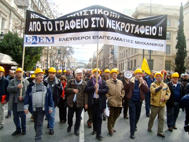 The civil engineers' banner at last Thursday's Athens march. It reads 'No to the Bill that throws us onto the streets'