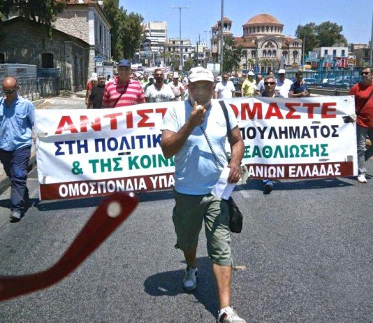 Greek dockworkers marching against privatisation and drastic changes in labour conditions