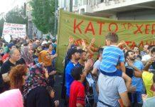 Refugees demonstrate on Thursday evening in Athens against police raids Photo credit: NASEEM LOMANI/KIRIAKI KROK