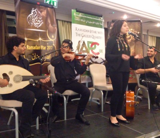 The Galilee Quartet performing at the Ramadan Iftar in Ealing on Saturday evening