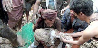 An elderly victim of a recent Saudi bombing raid on Yemen