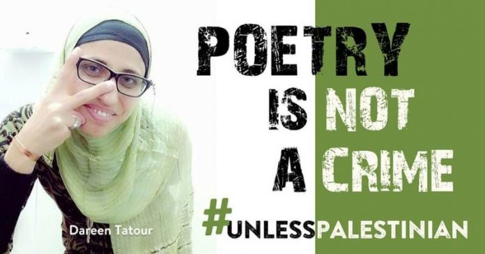 Literary figures signed an open letter for the release of Palestinian poet DAREEN TATOUR who was imprisoned for her poetry