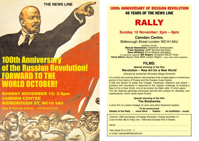 100th Aniversary of the Russian Revolution – This Sunday
