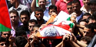 Funeral of a Palestinian youth killed in the occupied West Bank to the south of Nablus