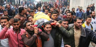 Funeral of Islami Saleh Abu Reyala killed by Israeli soldiers whilst fishing. His body was not returned until 15th March, 18 days after he was killed