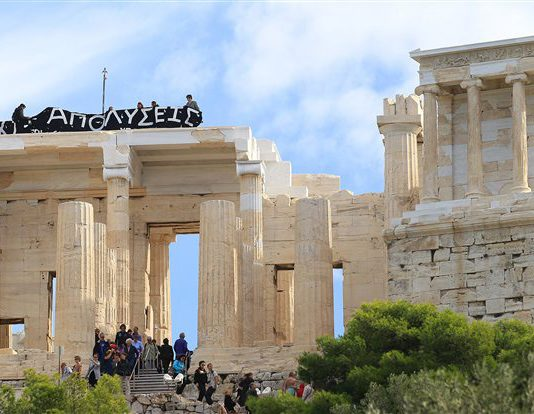 Culture Ministry workers demonstrating at the Acropolis – now under the control of the EU-IMF.  Banner reads 'no sackings'