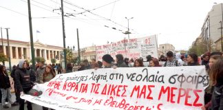 Thursday's march in Athens. School and university students banner reads, 'Cash to the banks – Bullets to the youth. This is the time for our days, fight for freedom and justice'