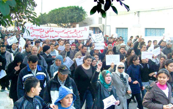 Tunisian demonstration against mass poverty