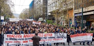 The front section of last Friday's Athens teachers' march. Main banner reads 'No more obedient slaves! Full and permanent employment for all teachers!'