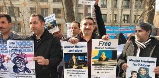Demonstration in Iran in support of Marzieh Hashemi