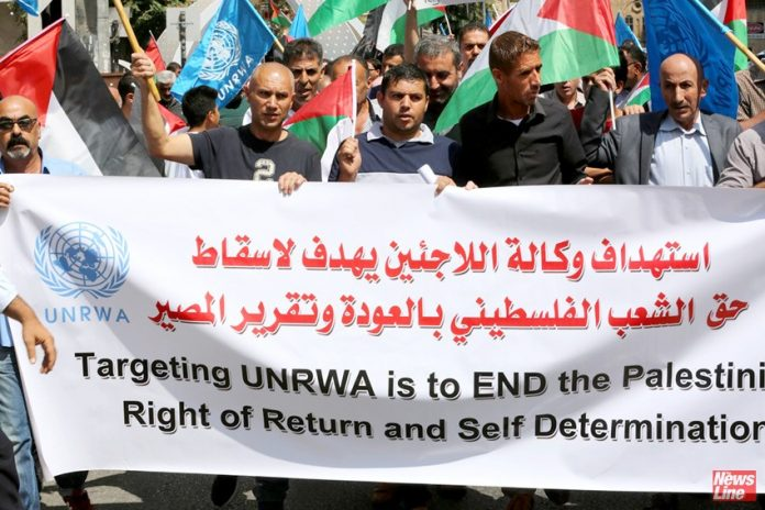 Protest in Hebron against the US cut to funding of UNRWA