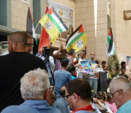Demonstration in Duma to commemorate the Dawabsheh family who died in an arson attack by Israeli settlers – settlers poured flammable material into the mosque in Deir Dibwan