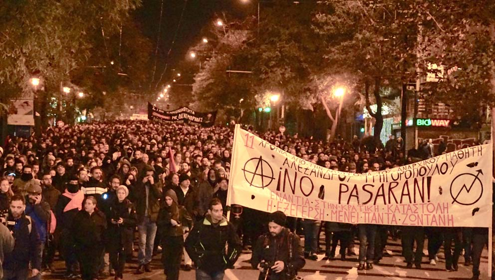 Last Friday evening's demonstration in Athens